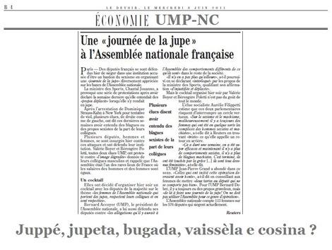 juppe UMP-NC LeDevoir 080611