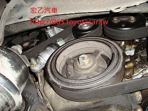豐田toyota維修保養 之 宏乙汽車丹尼爾 皮帶張力器的故障