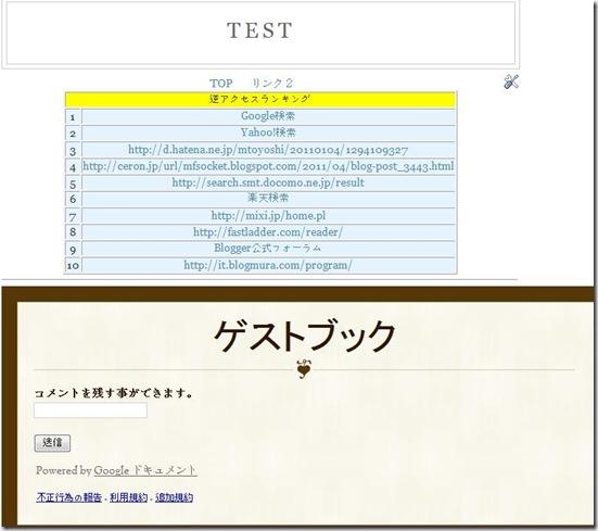 googledoc_form04