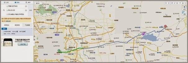 四惠长途汽车站 至 清东陵
