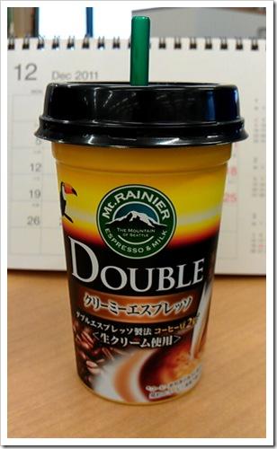 2011_12_14_08_42_30