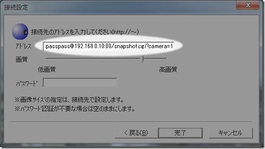 livecap3