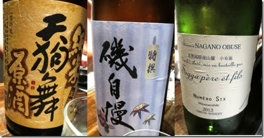 Sake compoiste 2