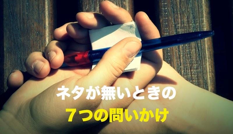 Nanatsu toikake 066