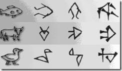 pictogramtocuneiform