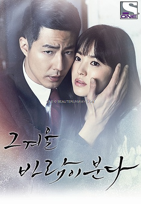 Song Hye Kyo That Winter, The Wind Blows Zo In Sung Full House, The World That They Live In female lead touching Korean melodrama, remake 2002 Japanese drama Ai Nante Irane Yo, Natsu I Don't Need Love, Summer Shoot for the Stars