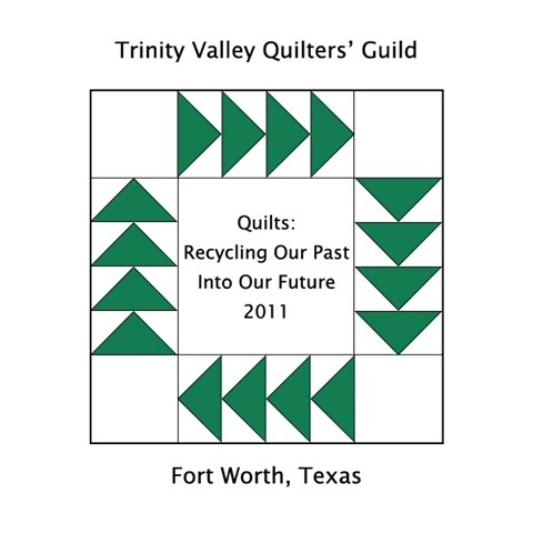 quiltlogo_outlined_words