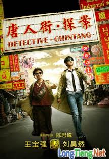 Thám Tử Phố Tàu - Detective Chinatown