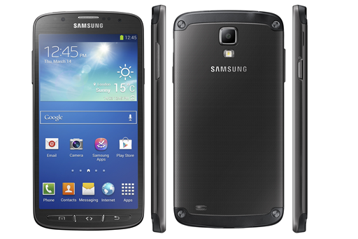 Samsung Galaxy S4 Active Philippines