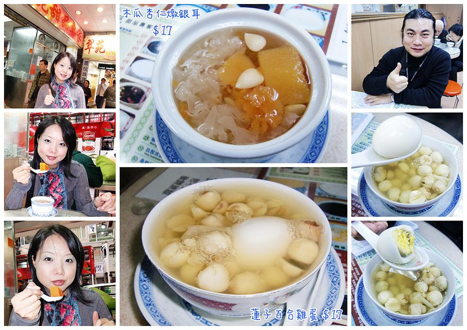 20091230hongkong12.jpg