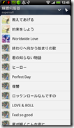 Music Player 15