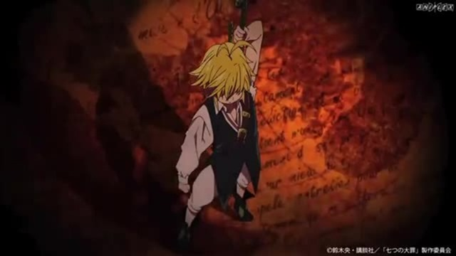 Nanatsu_no_Taizai_anime_10