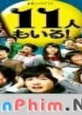 11 nin mo Iru