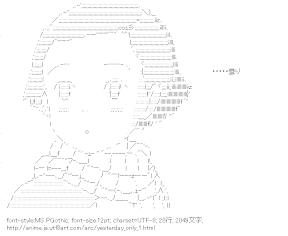 [AA]岡島タエ子 (おもひでぽろぽろ)
