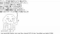 TwitAA 2013-06-13 16:42:03