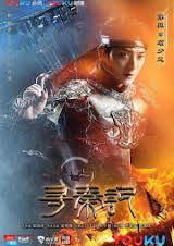 Tân Tầm Tần Ký