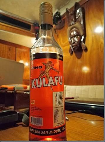 kula fu rice alcohol