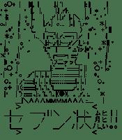Seven Mode (Ultraman)