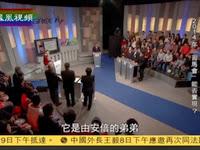 """【凤凰一虎一席谈】2014年""""习马会""""能否实现"""