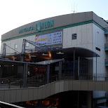 mitaka station in Mitaka, Tokyo, Japan