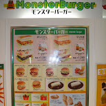 monster burger at odaiba in Odaiba, Tokyo, Japan