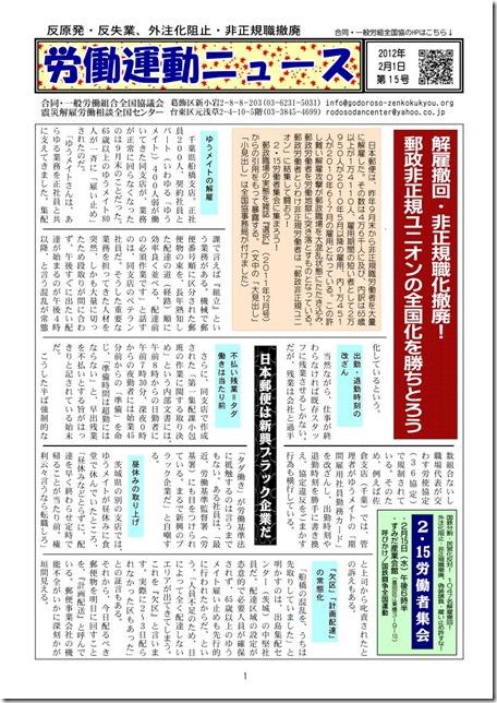 News15-A41