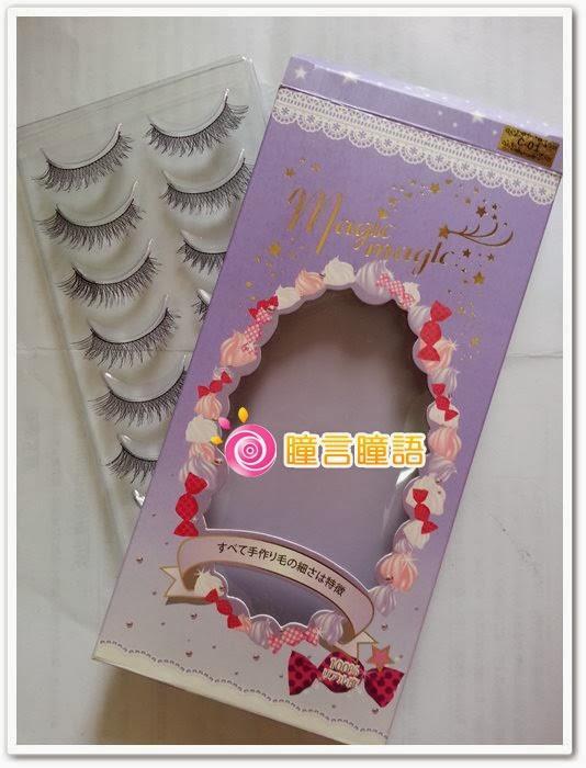 日本ROYAL VISION隱形眼鏡-糖果子灰9