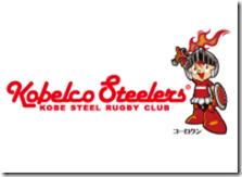 kobelco-steelers