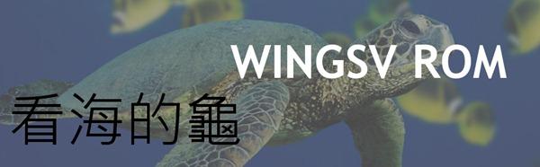 wingsv_BANNER_wingsvrom