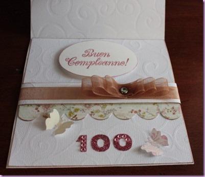 card 100 (17)