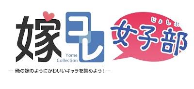 【女子部】ロゴ_ol.jpg