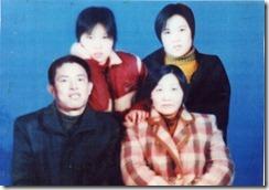 20040414Gong[2]