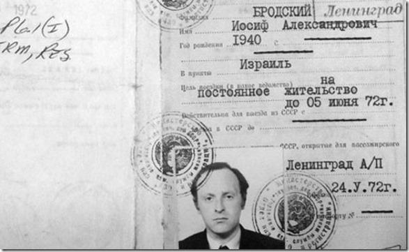 celebrity-passport-old-13