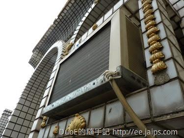 窗型冷氣散熱排