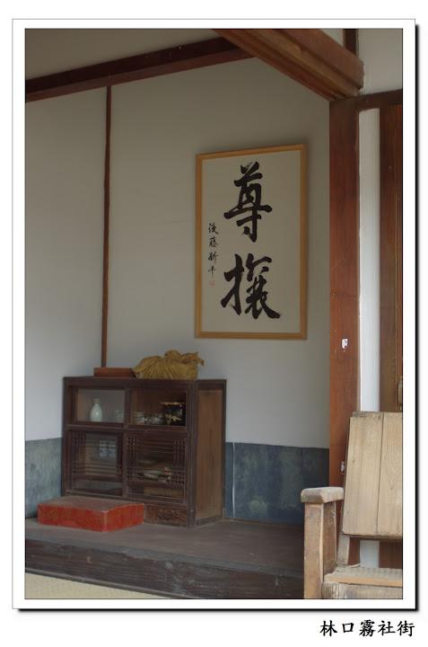 林口霧社街~2011.10.07