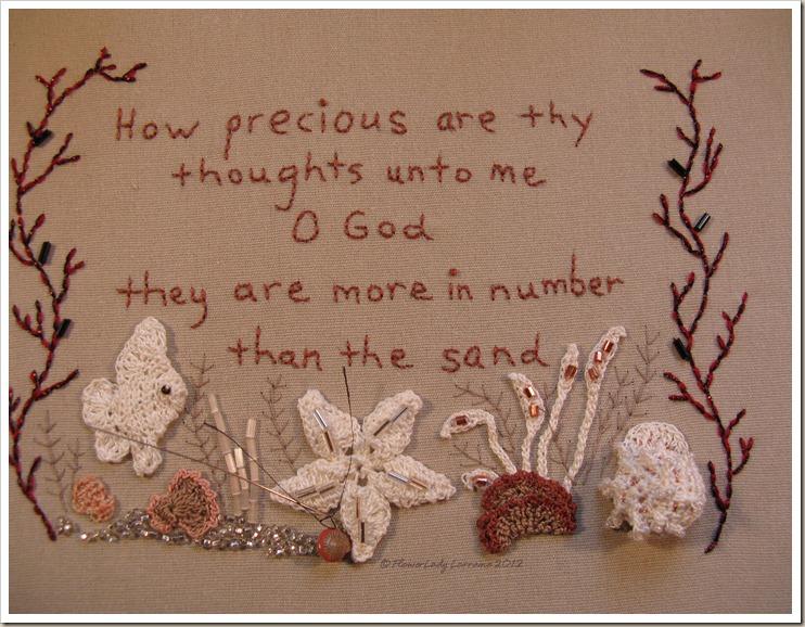 08-25-how-precious4
