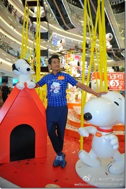 Snoopy Peanuts 65th Anniversary Shanghai Exhibition 史努比·花生漫畫65周年變.變.變.藝術展 Aaron Kwok 郭富城 07