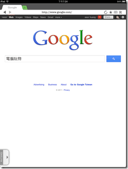 google search tablet-02