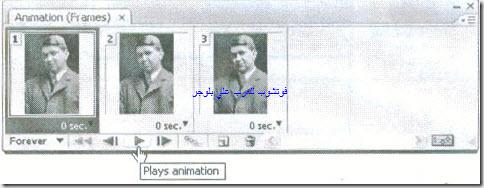 Photoshop 2-55_03