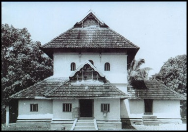 Cheraman Juma Masjid - Old Photo