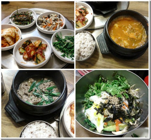 korea_rice setcollage