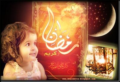 khaleejia_blogspot_com_ramadan_