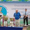 [2014-08-11 по 15] Кубок губернатора 2014 (Открытие)