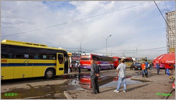 乌兰巴托龙巴士总站