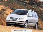 продам авто Volkswagen Sharan Sharan