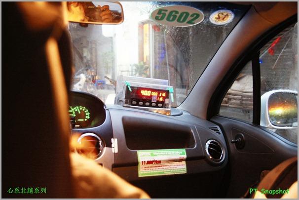 Hanoi Taxi Meter