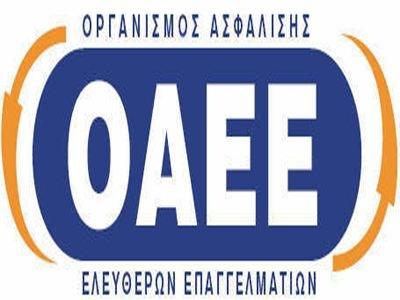 Προωθείται σχέδιο νόμου για την απαλλαγή των μικρών καταλυμάτων από εισφορές ΟΑΕΕ