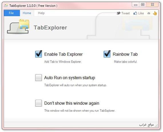 TabExplorer Free