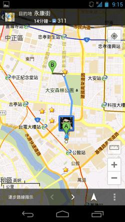 台灣夜市大全-13