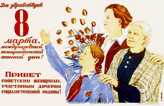 poster_1939a.jpg_orig